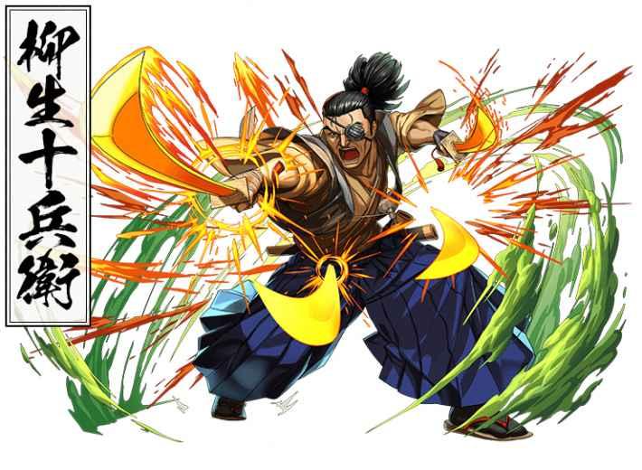 柳生十兵衛の画像