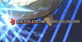 カグラ1:30火力画像