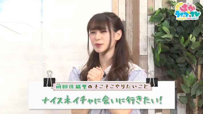 生放送13
