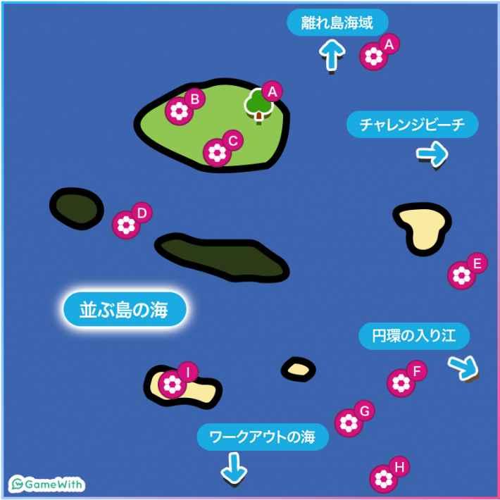 並ぶ島の海のマップ