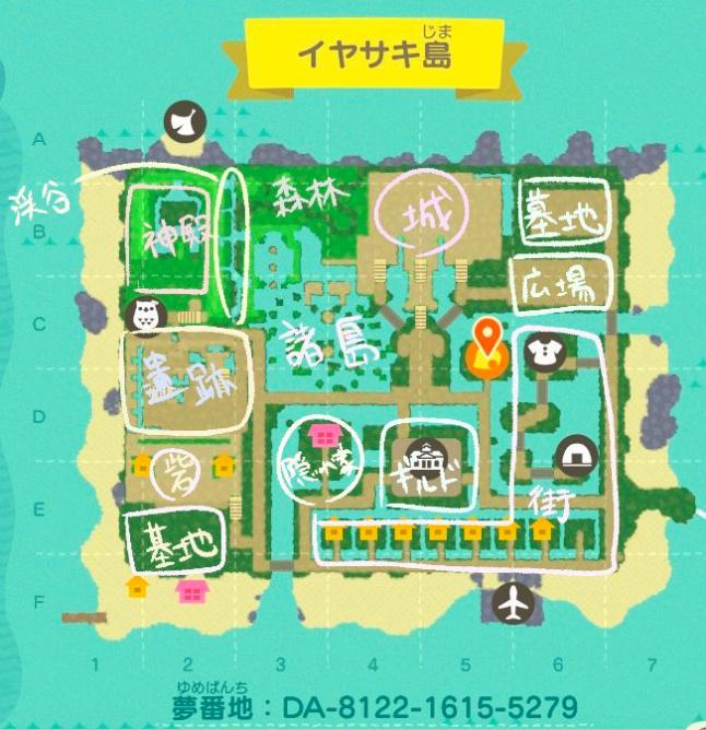 Iyasaki Island 1