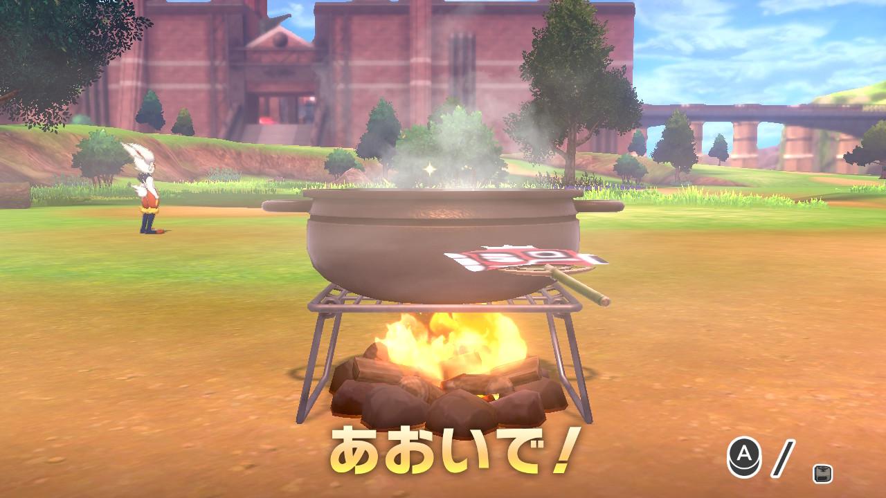 カレー 盾 コツ 剣 ポケモン