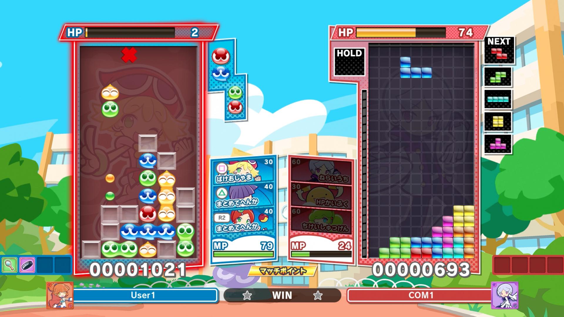 ぷよぷよテトリス2 ゲームプレイの画像01