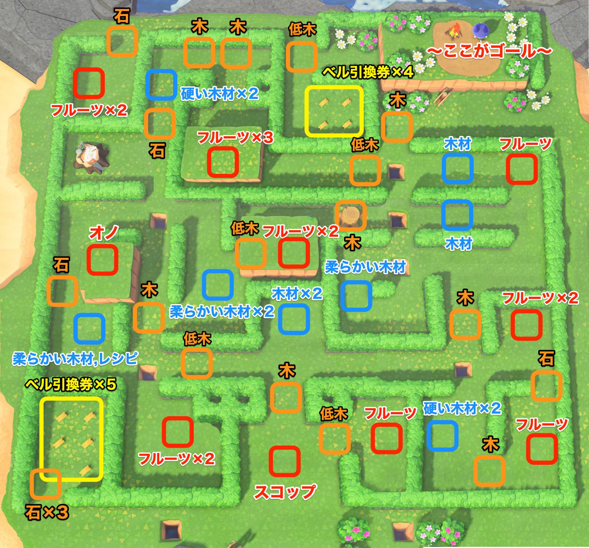あつ森 マップ 作成
