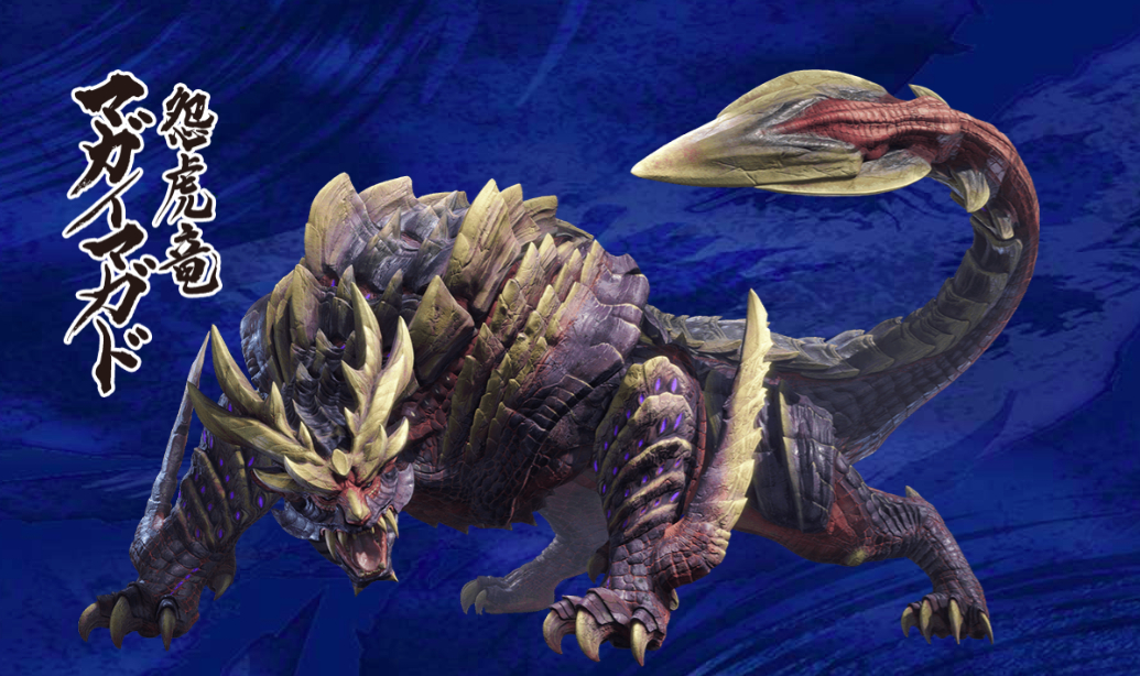 Monster Hunter Rise Switch New Monsters List Mhr Gamewith