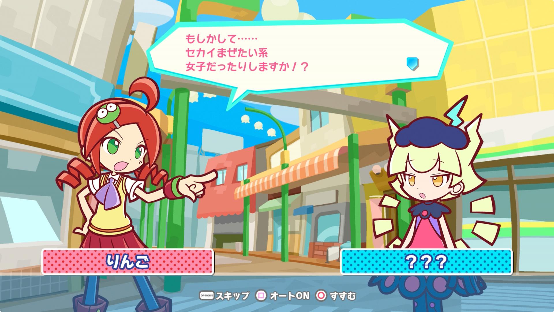 ぷよぷよテトリス2 ゲームプレイの画像02