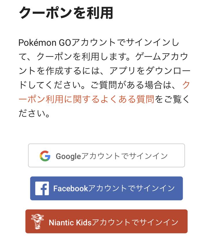Iphone チート ポケモン go