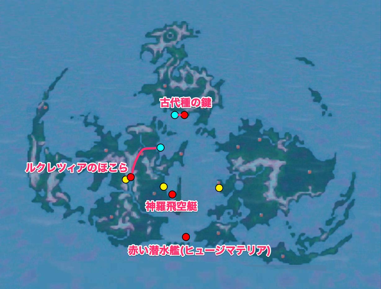 地図 ff7 世界 FF7攻略まとめWiki【ファイナルファンタジー7攻略】