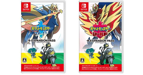 『ポケモン剣盾』追加DLC収録のパッケージ版が発売決定!