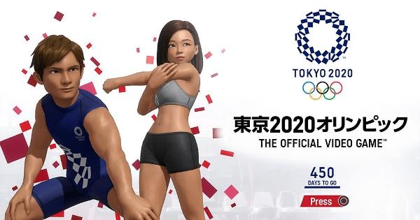 ゲーム『東京2020オリンピック』4つの追加種目をプレイ!