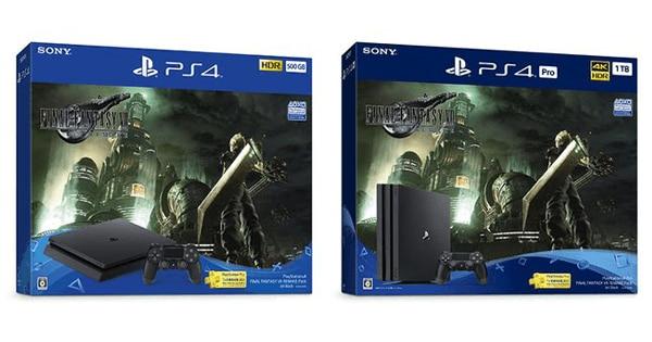 『FF7リメイク』PS4、PS4Pro本体セットが発売決定!