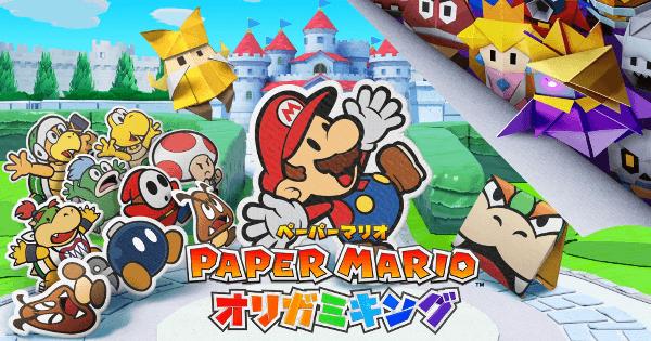 『ペーパーマリオ』の最新作が発表!