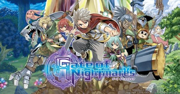Gate of Nightmares(ゲート オブ ナイトメア)の画像