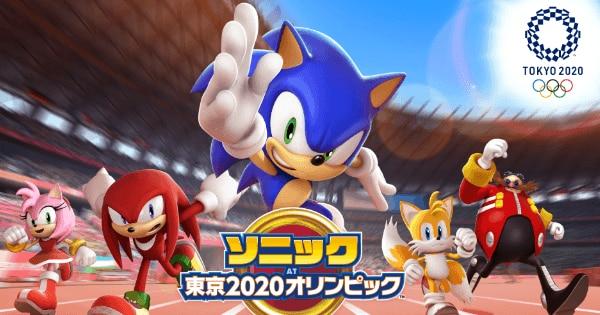 ソニック AT 東京2020 オリンピックの画像