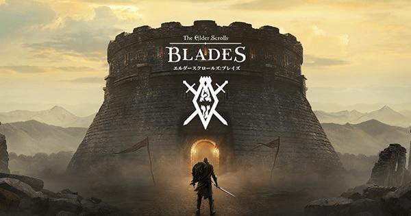 The Elder Scrolls: Blades(エルダー・スクロールズ アプリ)の画像