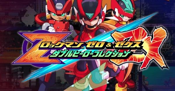 『ロックマン ゼロ&ゼクス ダブルヒーローコレクション』発売