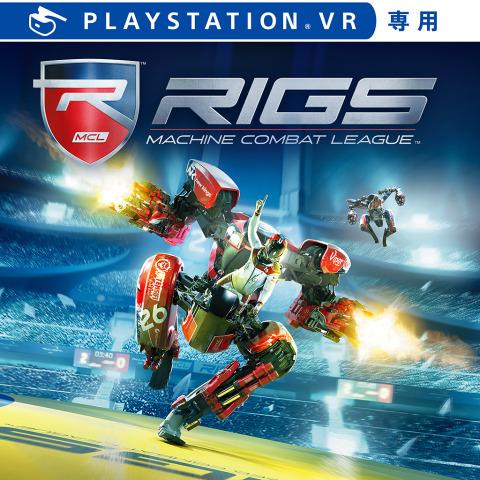 RIGS Machine Combat League
