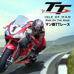 TT Isle of Man(マン島TTレース) Ride on the Edge