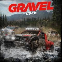 Gravel (グラベル)