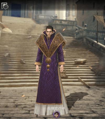 不死の黒魔導師クラフリス全体画像