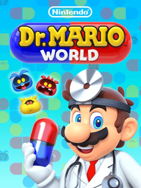 ドクターマリオ ワールドの画像