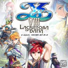 イースVIII -Lacrimosa of DANA-